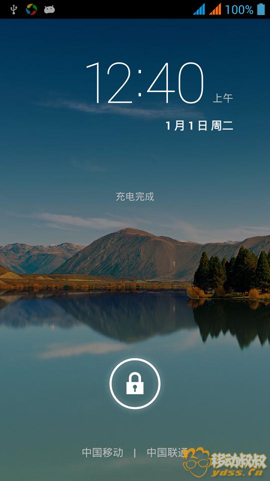 应用宝截屏20140226.png