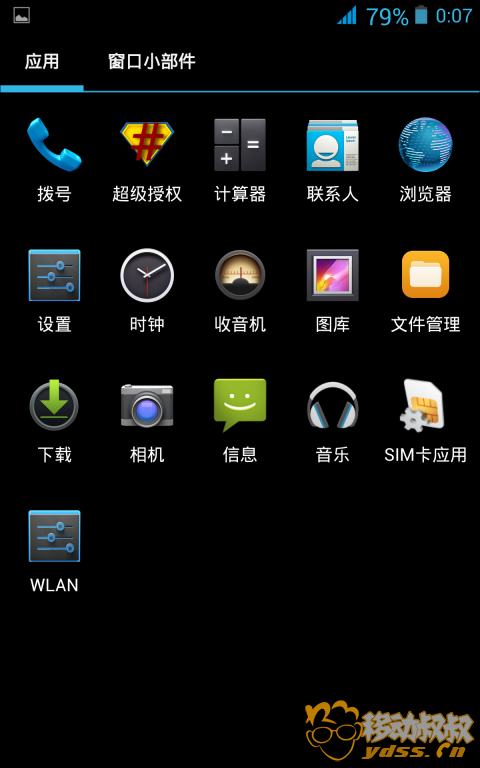 Screenshot_2013-01-01-00-07-12.png