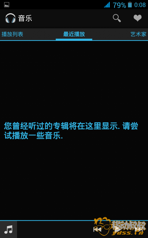 Screenshot_2013-01-01-00-08-26.png