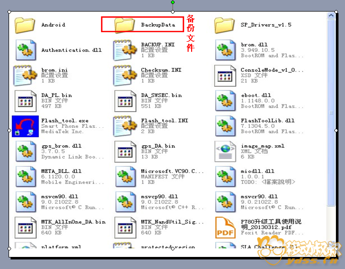 工具文件夹.png