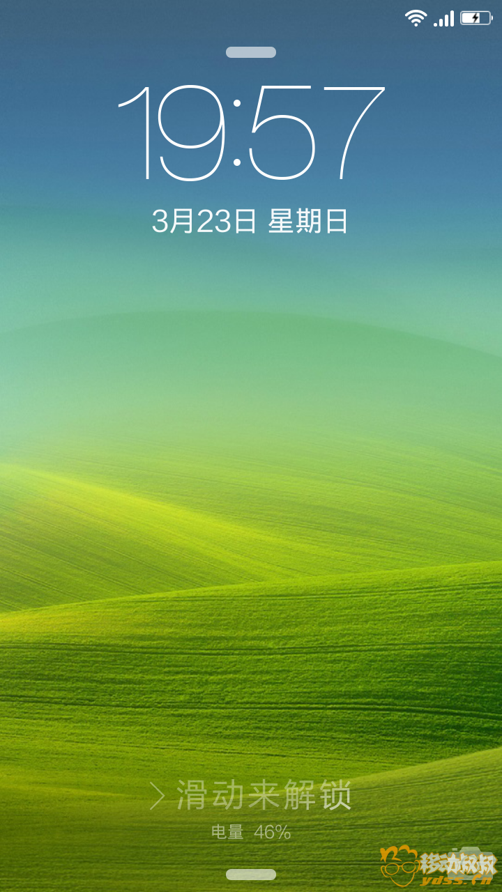 Screenshot_2014-03-23-19-57-11.png
