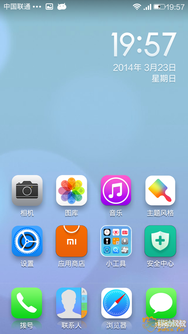 Screenshot_2014-03-23-19-57-17.png