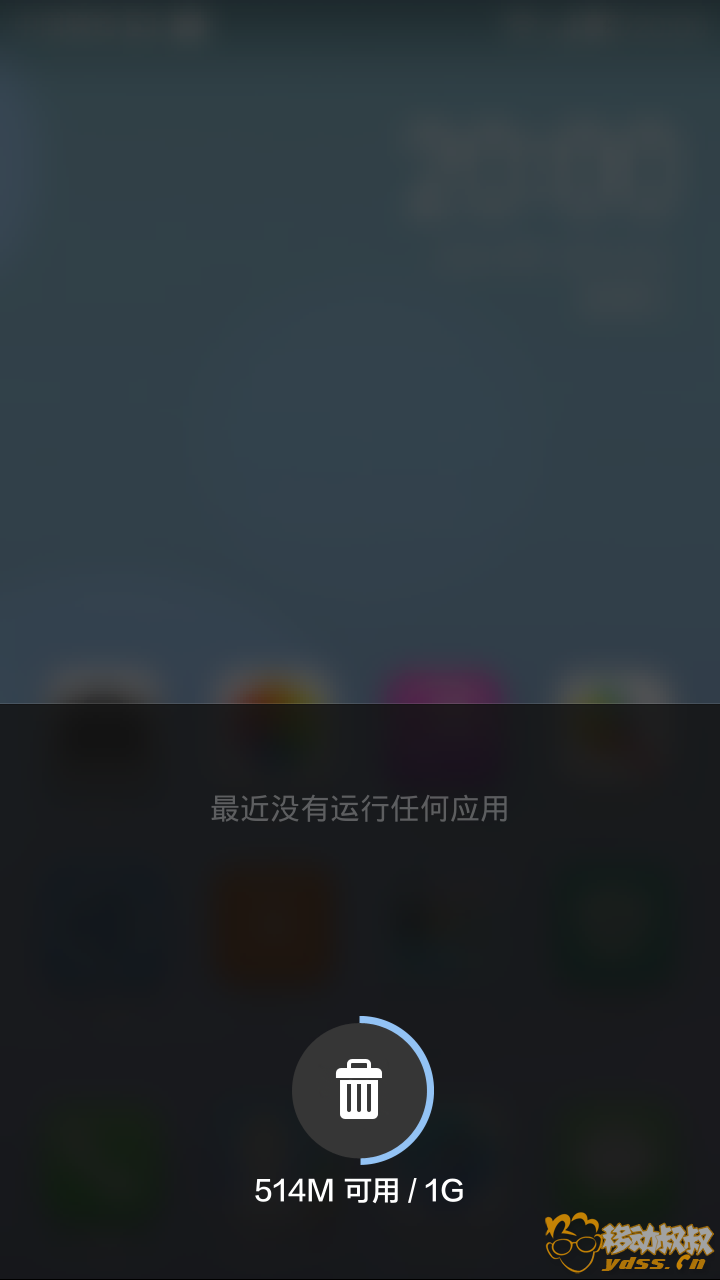 Screenshot_2014-03-23-20-00-05.png
