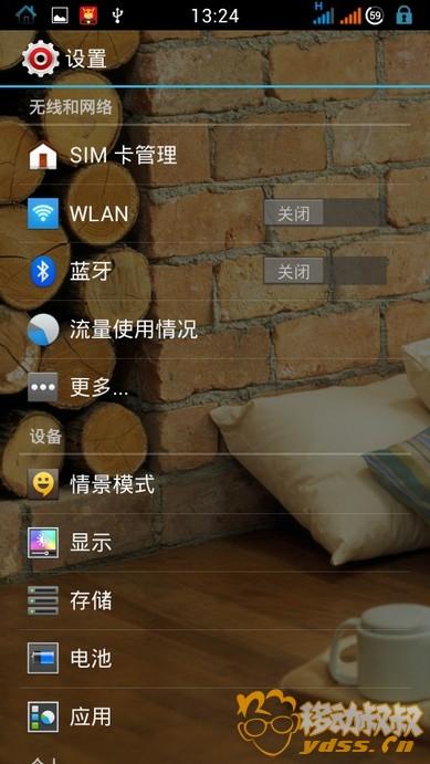 Screenshot_2014-04-05-13-24-21.jpg