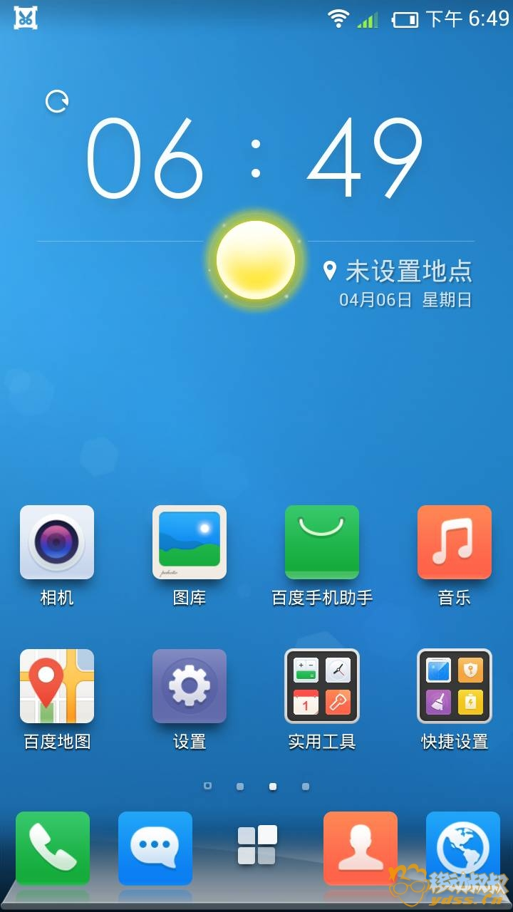 Screenshot_2014-04-06-18-49-56.jpeg