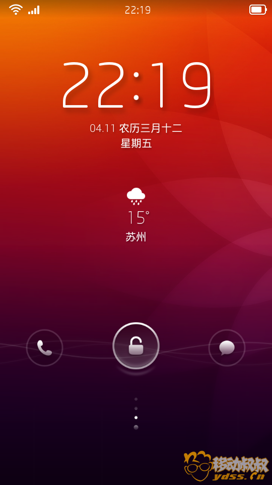 Screenshot_2014-04-11-22-19-32.png