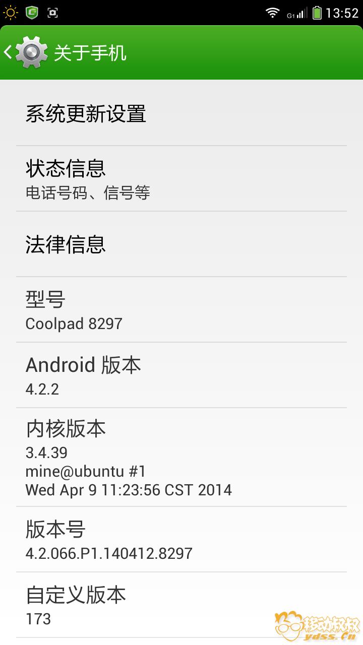 Screenshot_2014-04-13-13-52-40.png