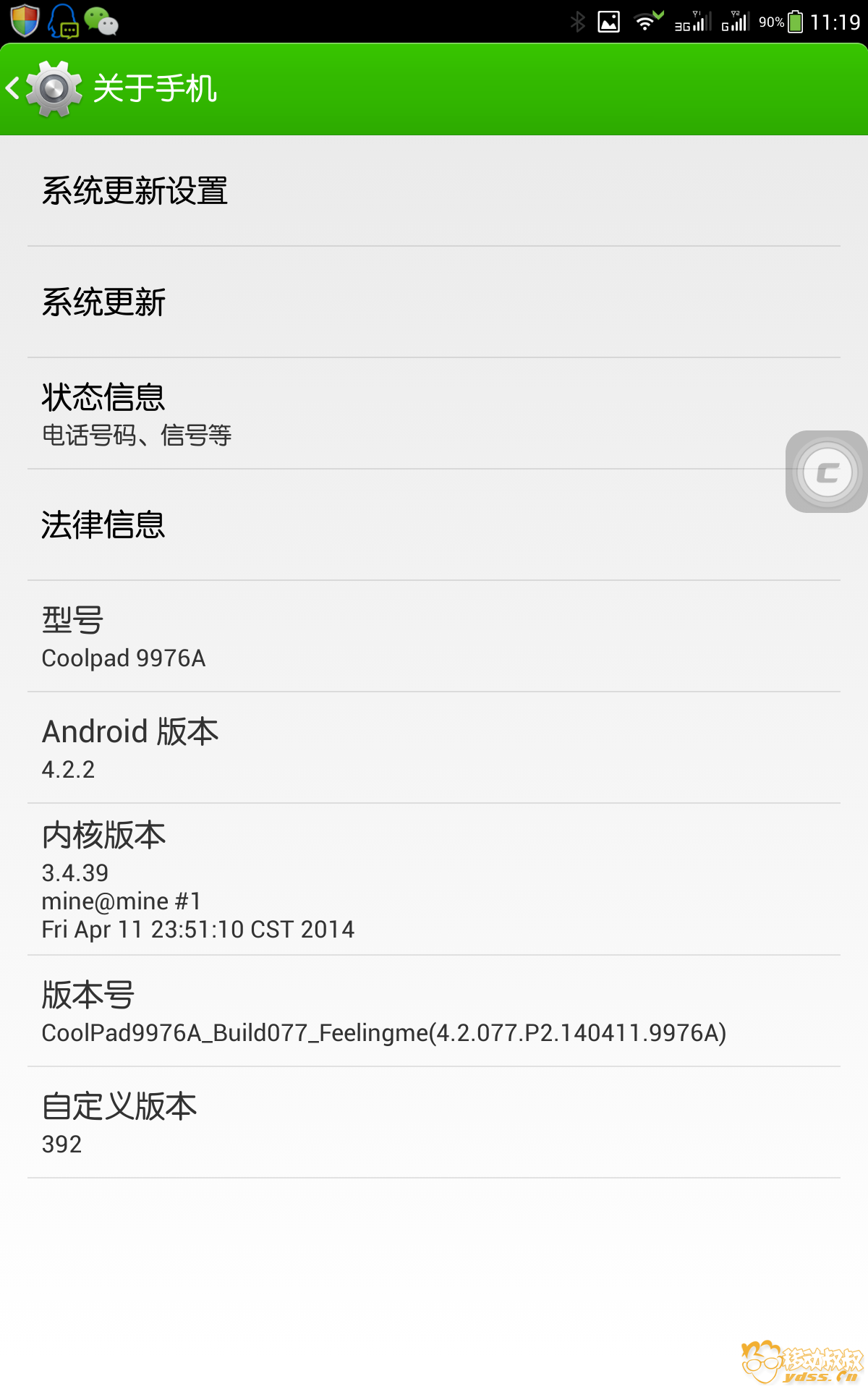 Screenshot_2014-04-14-11-19-44.png