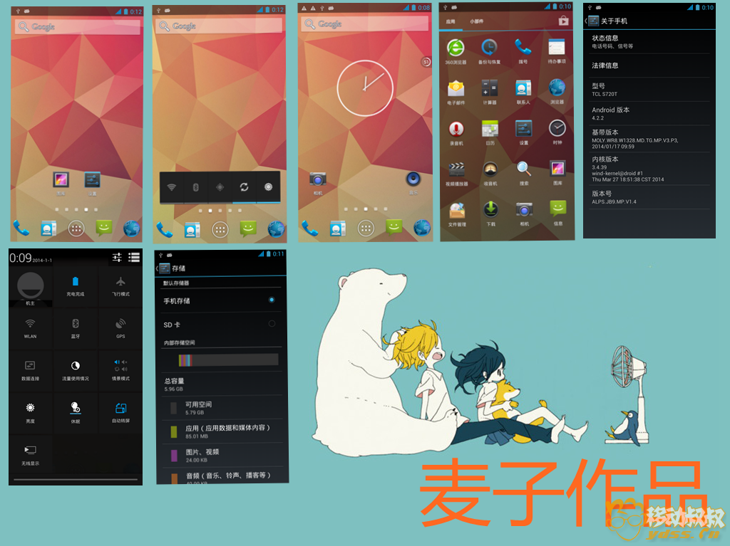 device-2014-04-17-105327_副本.png