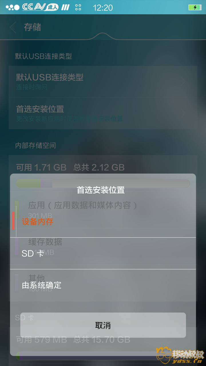 360手机助手截图0419_12_20_02.png