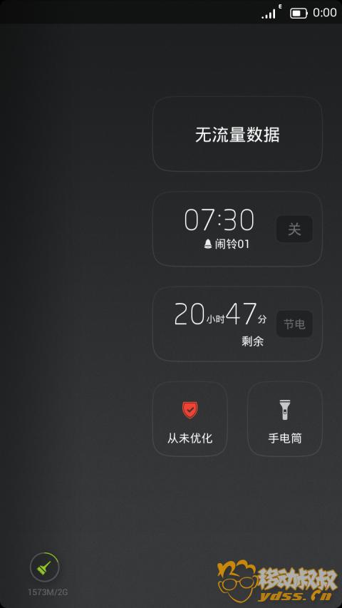 Screenshot_2013-01-01-00-00-46.png