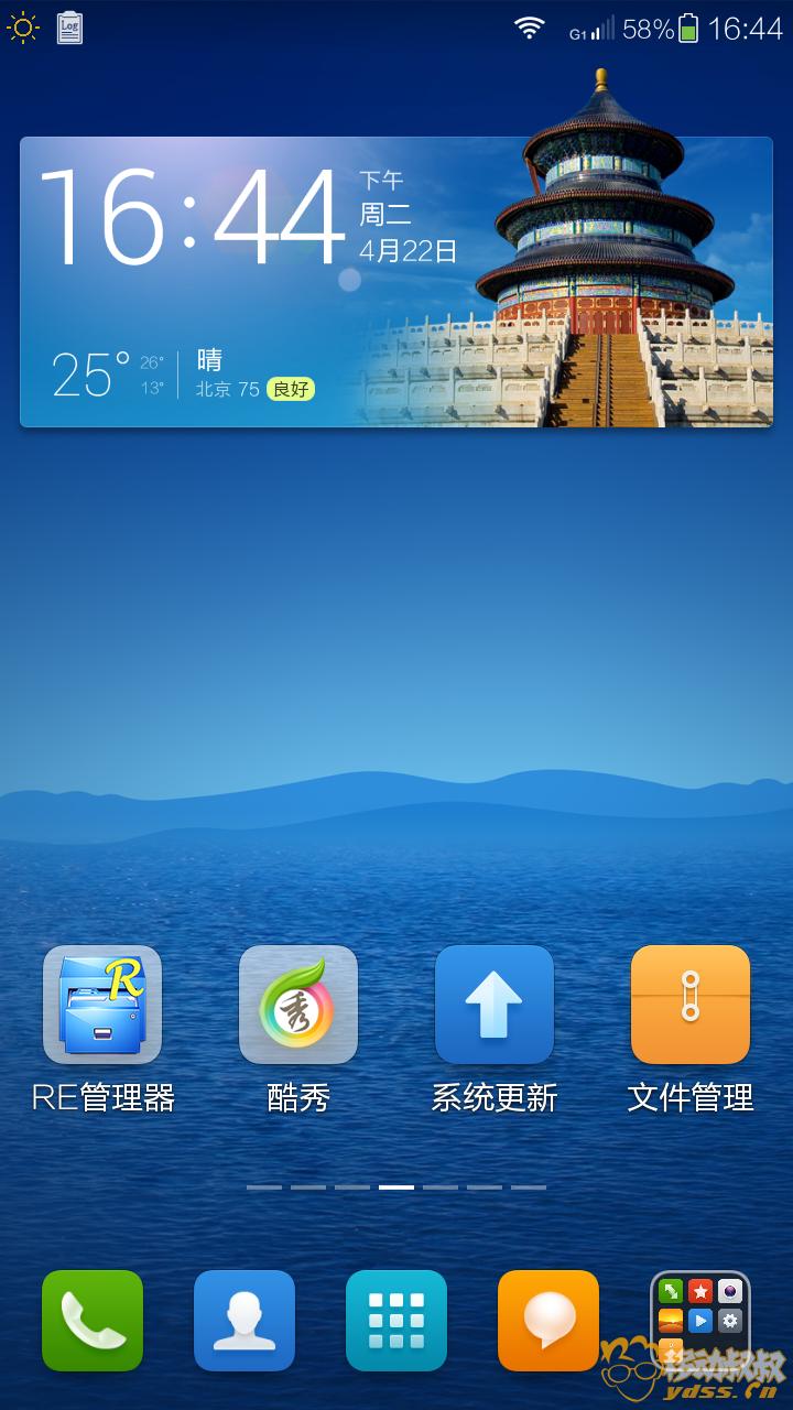 Screenshot_2014-04-22-16-44-04.png