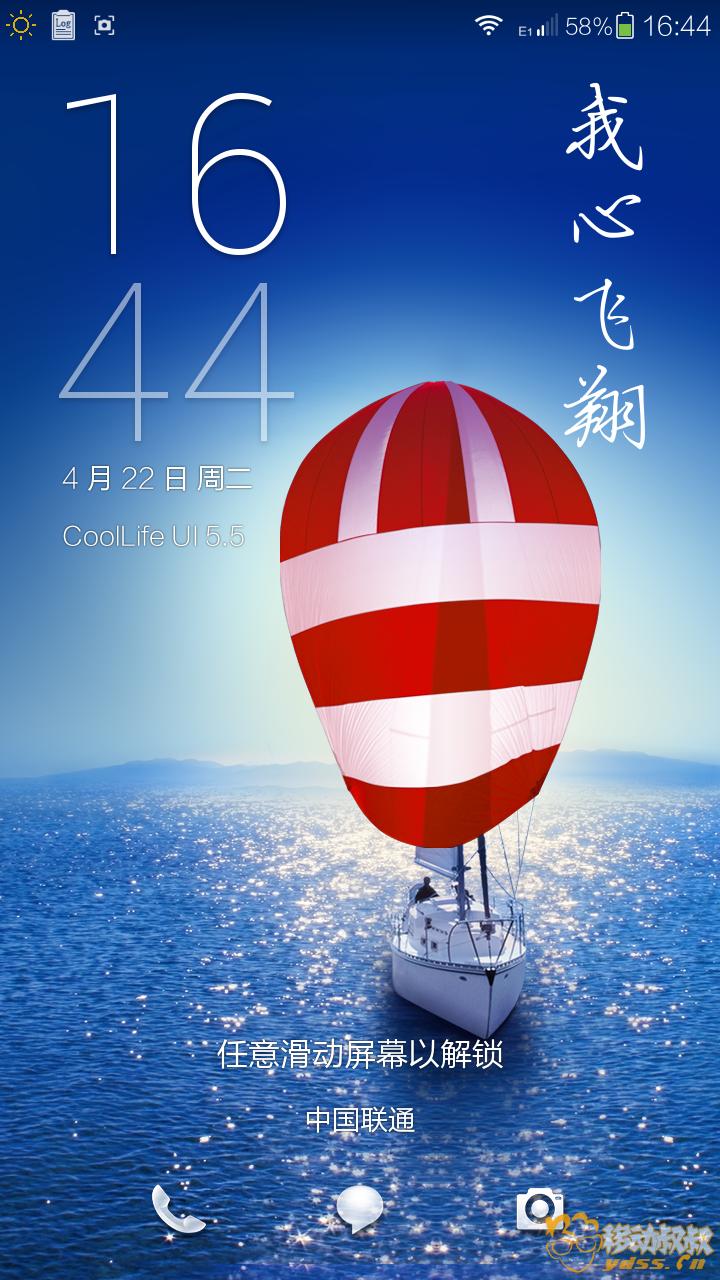 Screenshot_2014-04-22-16-44-13.png