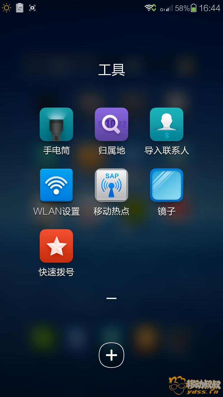 Screenshot_2014-04-22-16-44-33.png