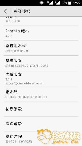 Screenshot_2014-04-25-22-29-04.jpg