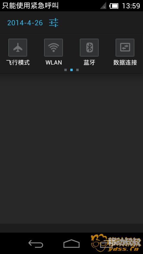 Screenshot_2014-04-26-13-59-36.png