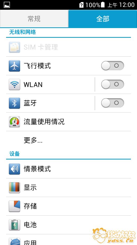 Screenshot_2013-01-01-00-00-33.png