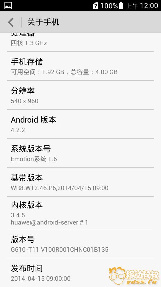 Screenshot_2013-01-01-00-00-39.png