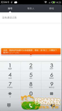 QQ截图20140509145226.png