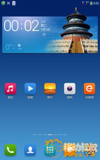 Screenshot_2013-01-01-00-02-03.png
