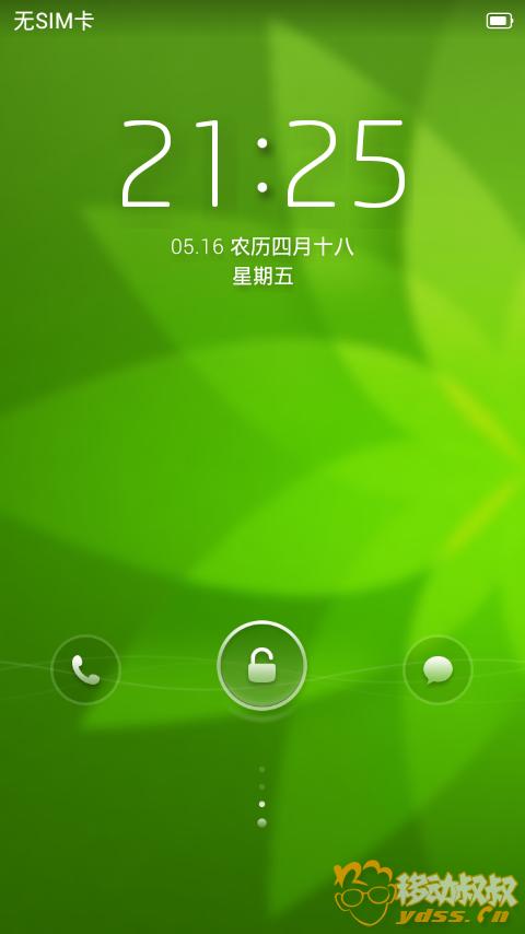 Screenshot_2014-05-16-21-25-56.png