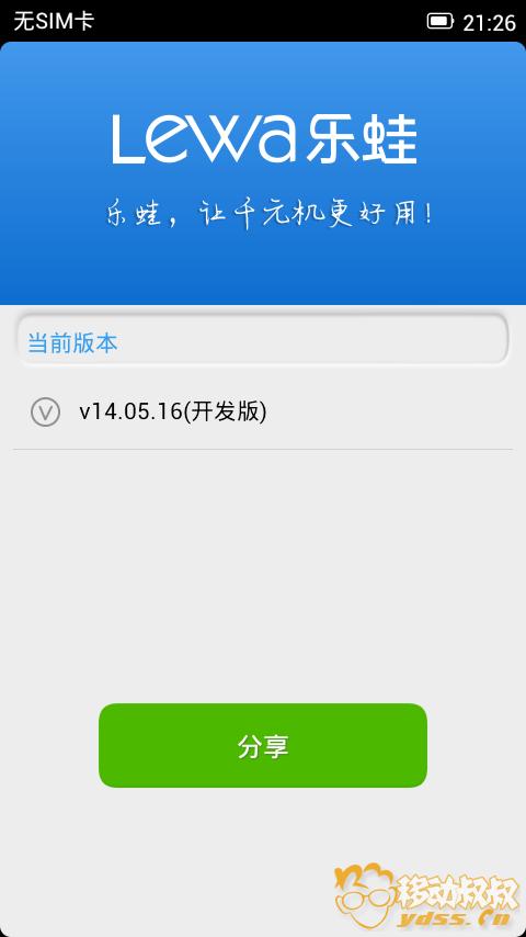 Screenshot_2014-05-16-21-26-53.png