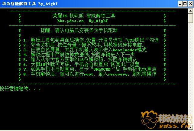 QQ截图20140517203404.png