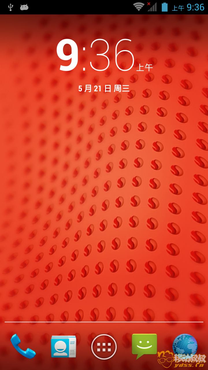 Screenshot_2014-05-21-09-36-31.png
