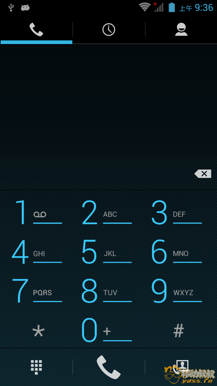 Screenshot_2014-05-21-09-36-38.png