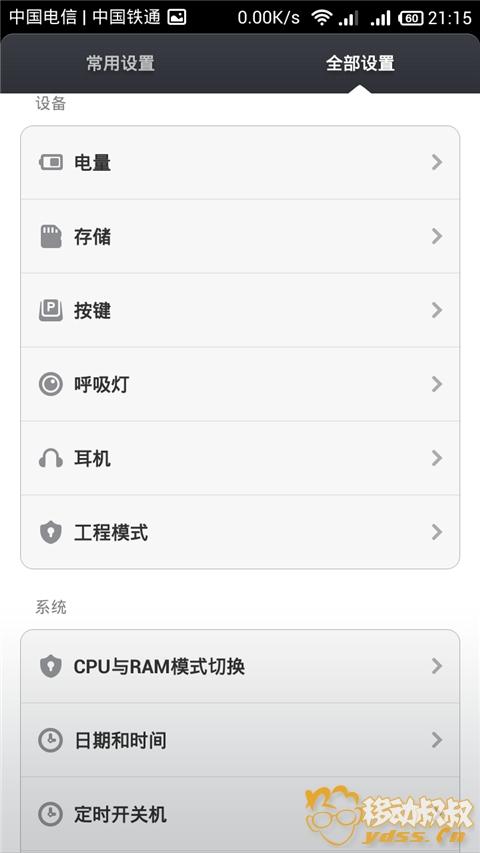 Screenshot_2014-06-02-21-15-42.jpg
