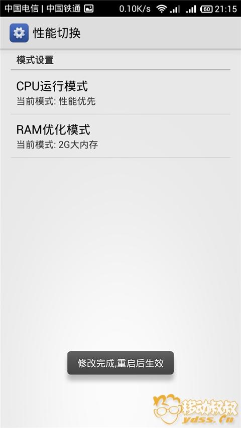 Screenshot_2014-06-02-21-15-49.jpg