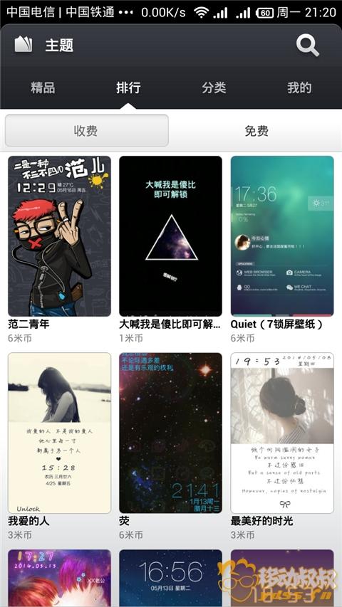 Screenshot_2014-06-02-21-20-08.jpg
