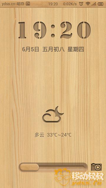 Screenshot_2014-06-05-19-20-41.png