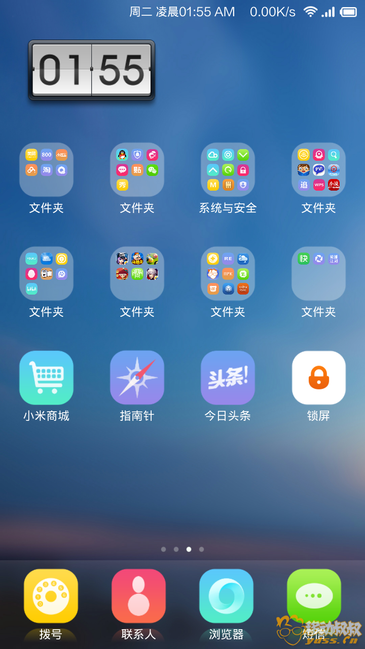 Screenshot_2014-06-10-01-55-28.png