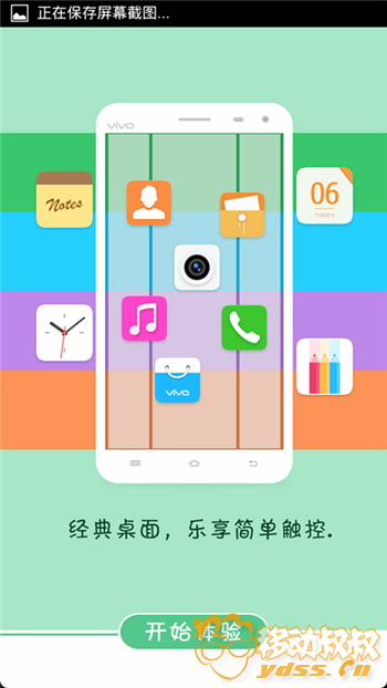 Screenshot_2014-06-18-09-44-46.png