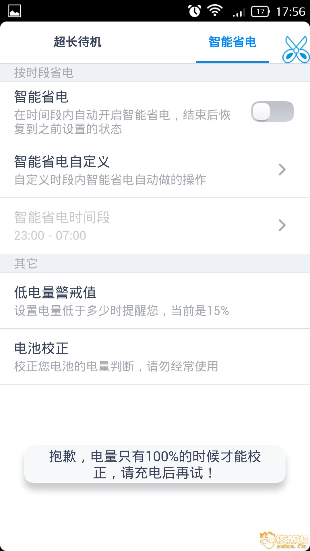 Screenshot_2014-06-18-17-56-57.png