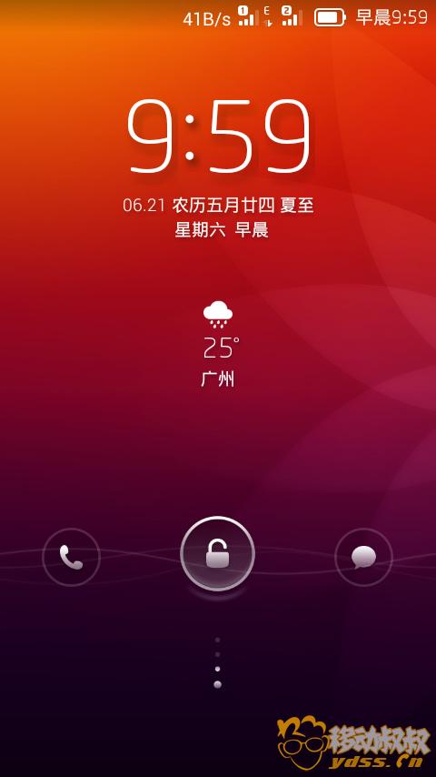 Screenshot_2014-06-21-09-59-31.png