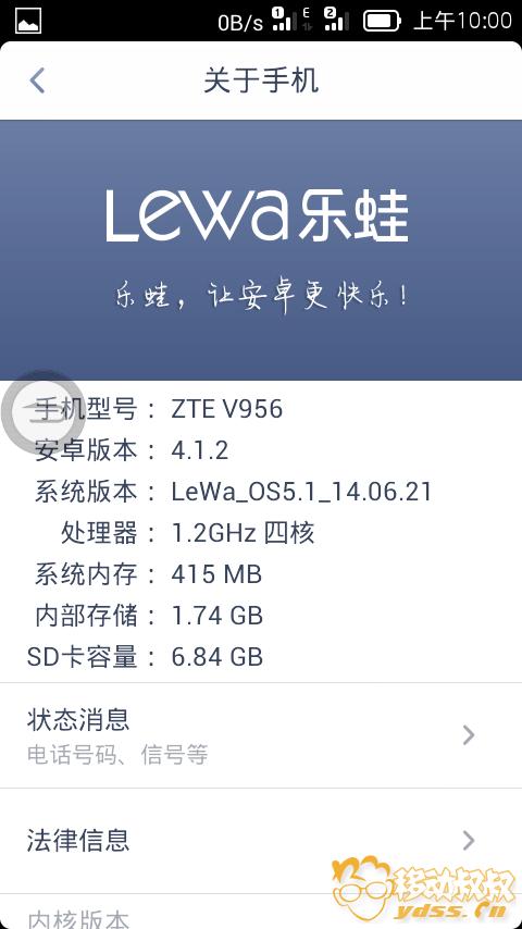 Screenshot_2014-06-21-10-00-13.png
