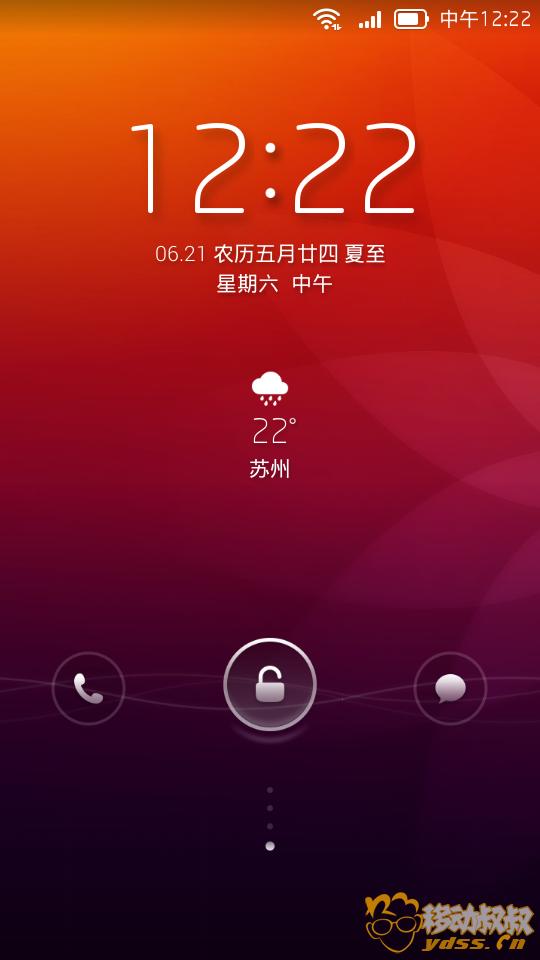 Screenshot_2014-06-21-12-22-18.png