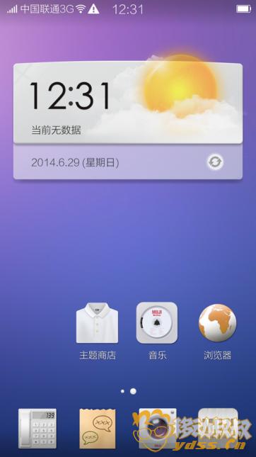 Screenshot_2014-06-29-12-31-57-338.png