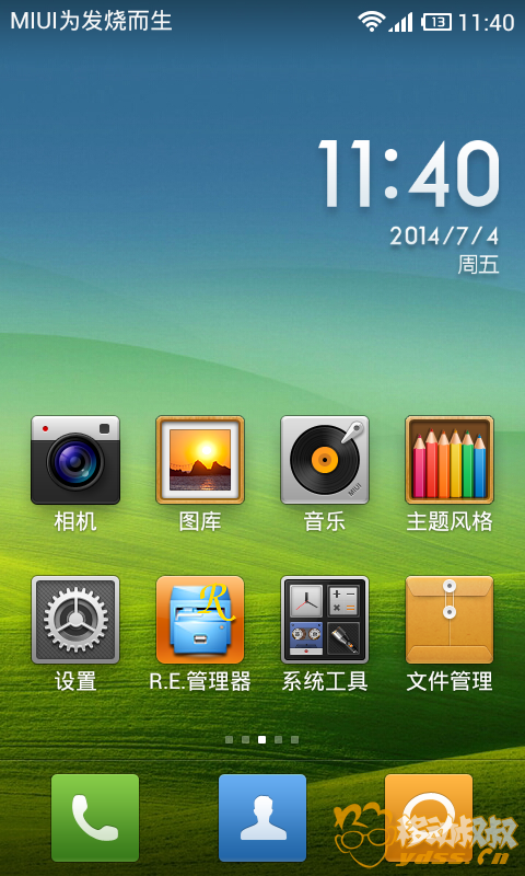 Screenshot_2014-07-04-11-40-44.png