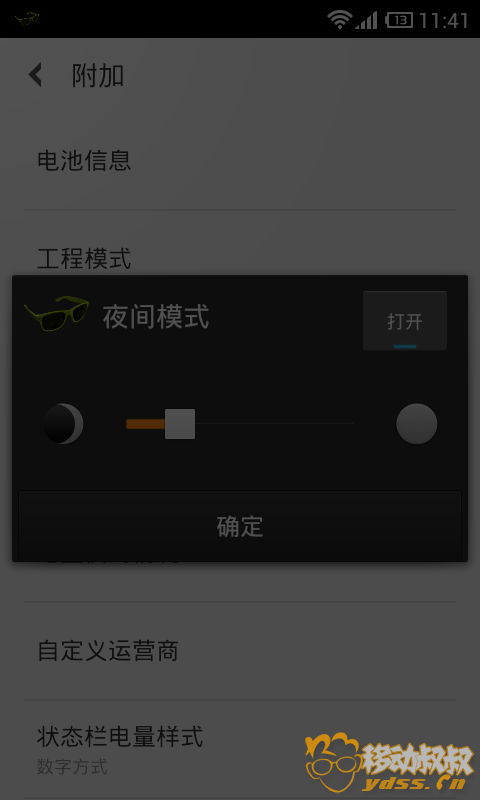 Screenshot_2014-07-04-11-41-50.png