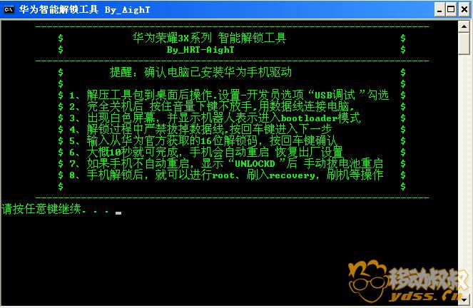 QQ截图20140715112137.png