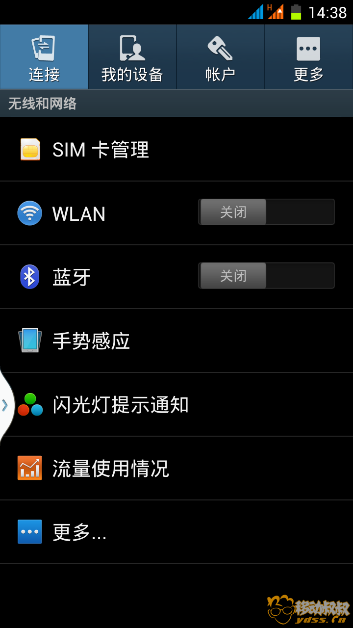 Screenshot_2014-07-28-14-38-31.png
