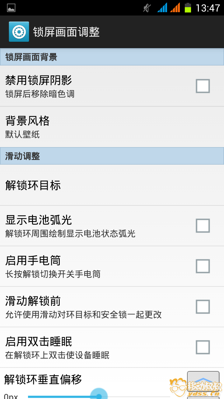 Screenshot_2014-07-29-13-47-42.png