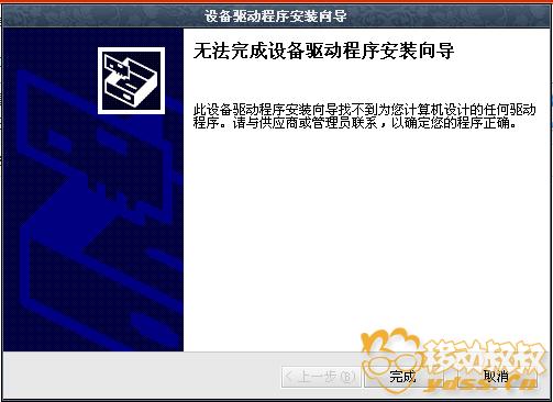 QQ截图20140811002345.png