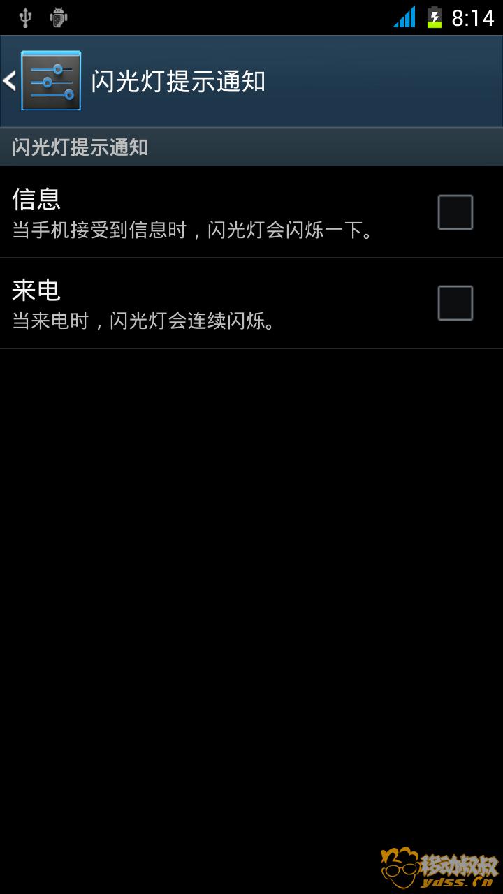 360手机助手截图0812_14_05_03.png