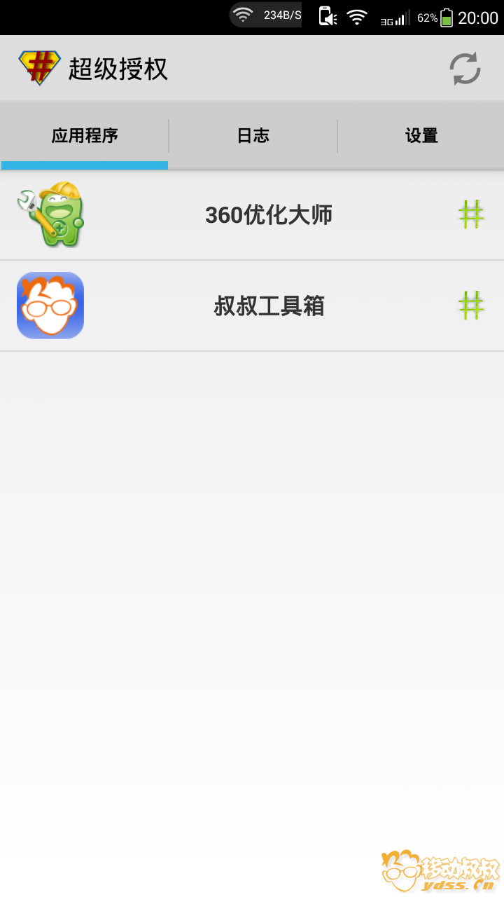 Screenshot_2014-08-16-20-00-05.png