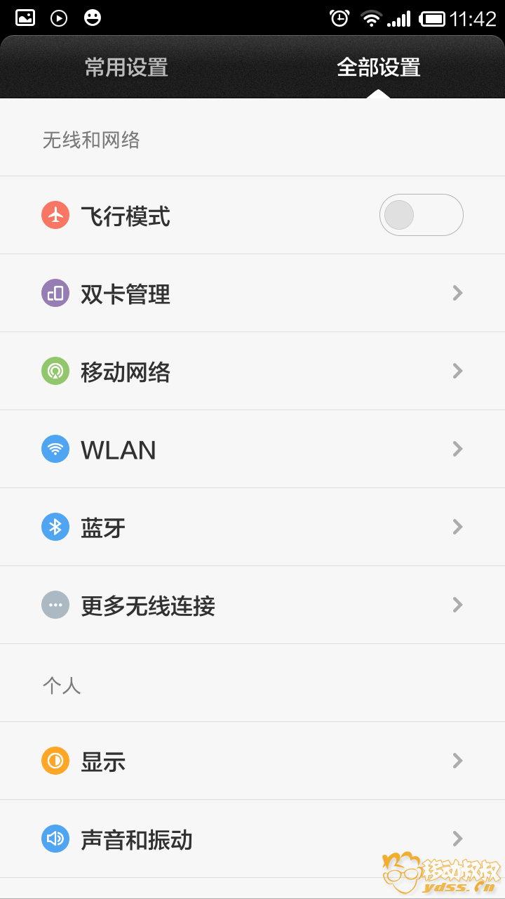 Screenshot_2014-08-22-11-42-11.png