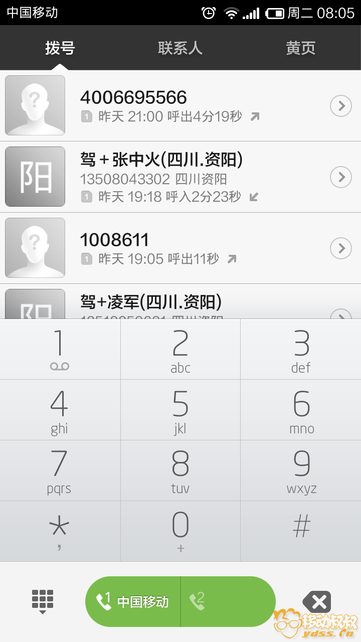 Screenshot_2014-09-02-08-05-45.png
